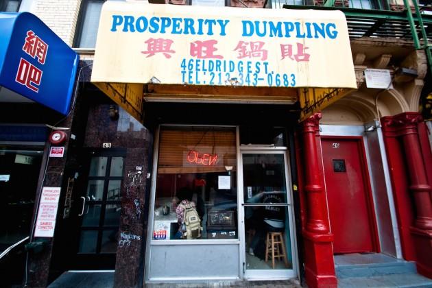 Prosperity-Dumpling-630x420