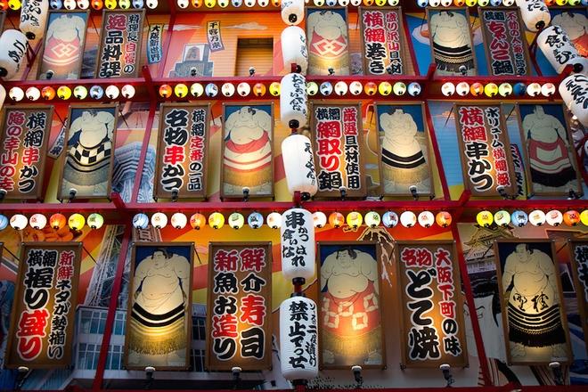 Japan-2-1461644812_660x0