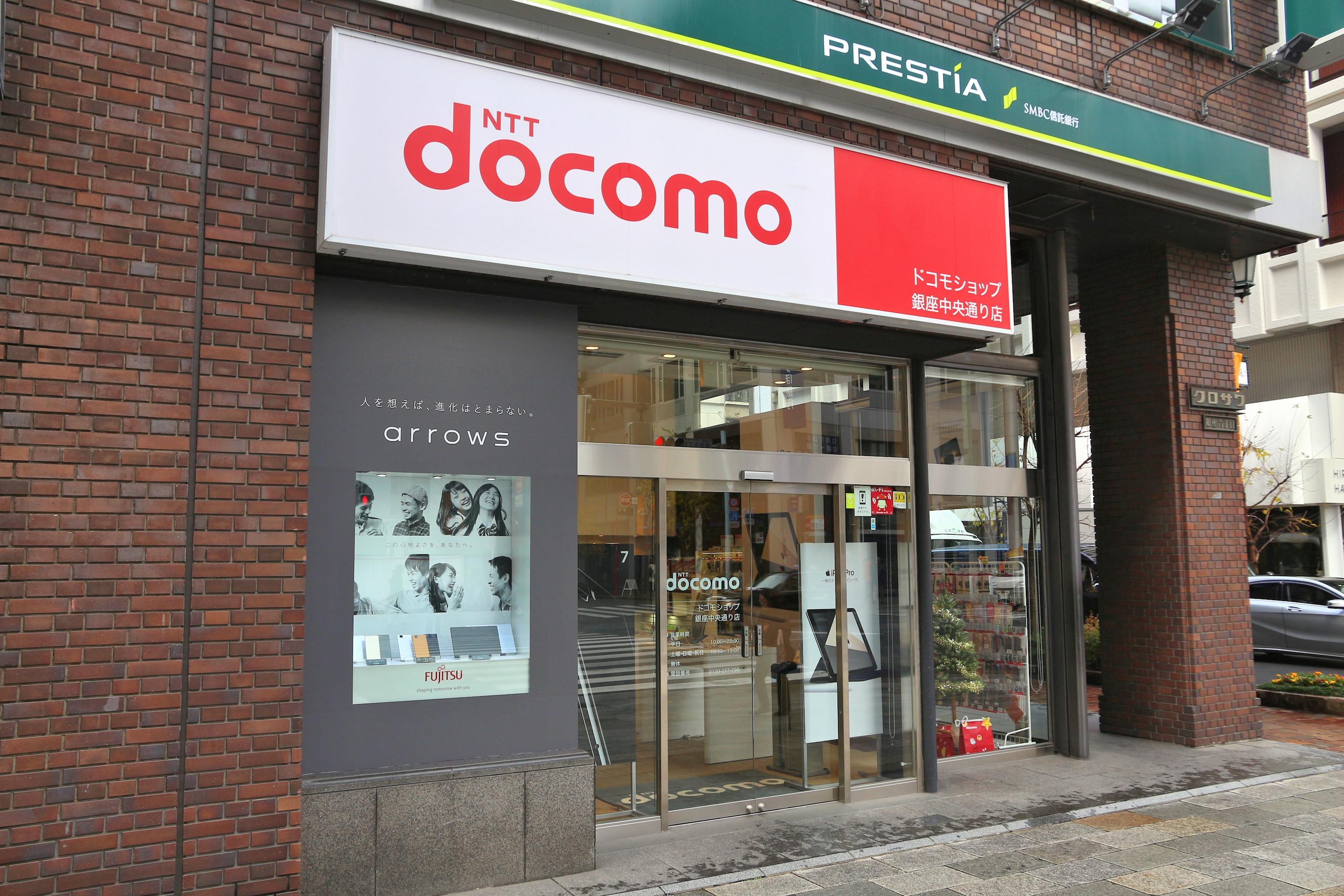 bigstock-Japan-Ntt-Docomo-187038622.jpg
